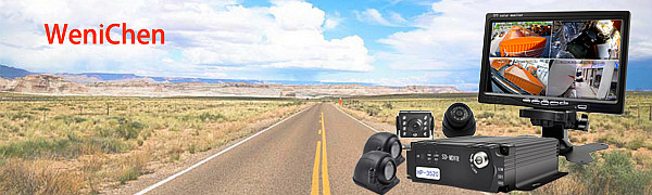 Amazon.com: WeniChen 4G GPS 720P MDVR kit for Bus Truck Trailer