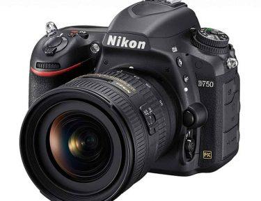 Nikon d750: Una fotocamera professionale per tutti
